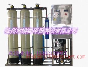 去离子水设备 纯净水设备 电渗析设备 批发零售