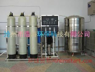 一级电渗析设备 去离子水设备 纯净水设备