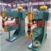排焊机厂家、气动排焊机、钢筋网排焊机