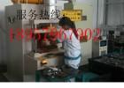 不锈钢水泵叶轮储能焊机