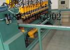 仓储网龙门自动排焊机、钢筋网自动排焊机