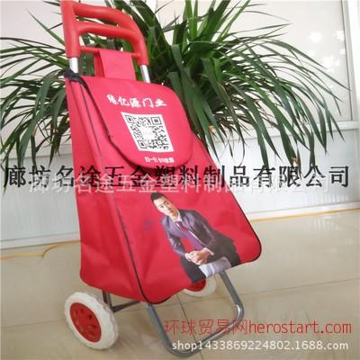 行李车老年便携买菜手拉车超市广告布袋购物车可加印LOGO