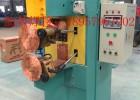 中频缝焊机、油箱缝焊机