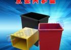 小水泥塑料养护水盒