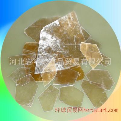 岩片 优质云母大片 各种颜色云母片 复合岩片