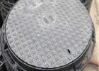 球墨铸铁井盖,DN600,厂家直销