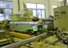 单螺杆低烟无卤电缆料造粒机关键词,新能源低烟无卤电缆料造粒机
