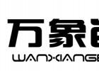 IT运营   天津IT运营服务公司