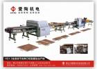 瓷砖干式切割机价格  陶瓷加工设备厂家