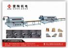 石材线条机厂家 瓷砖线条机价格 陶瓷加工设备