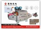 瓷砖介砖机价格  陶瓷加工设备厂家
