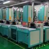 天津超声波塑料焊接机,天津闰丰大功率超声波焊接机
