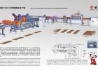 全自动瓷砖切割机厂家  免加工锯料机