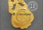 合益工艺  专业设计徽章