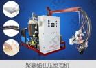 领新聚氨酯  床垫  低压发泡机 生产机械