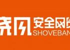 p2p网贷系统哪家强,中国昭通市找英迈思