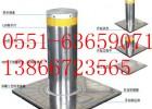 升降柱,合肥升降柱,升降柱系统,合肥升降柱厂家