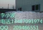 二水氯化钙生产厂家