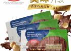 批发零售意大利COOP酷欧培进口牛奶榛子巧克力条