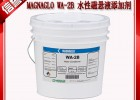 磁通MAGNAGLO WA-2B水性磁悬液添加剂