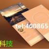 广州手机app制作公司