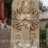 千手观音佛像   石雕观音雕刻厂家曲阳永权园林雕塑