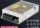 5V 100W 开关电源s-100-5 5V20A