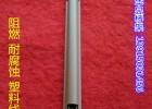 白色 黑色 灰色塑料线槽 PVC弧形线槽 防踩耐压地板线槽