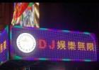上海浦东区霓虹灯,led发光字维修制作