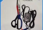 供应电热剪刀、织带专用电热剪刀、电热裁缝剪刀,热切剪