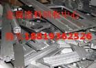 萝岗废铁回收服务,废铝回收高价,运发废品废产品废料回收.