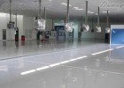 固化剂地坪的作用