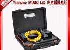 EV5000 LED冷光源黑光灯