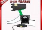 MAGNAFLUX® ZB-100F黑光灯
