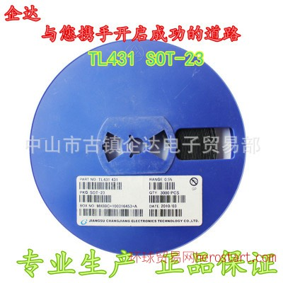 TL431SOT-23 批发贴片二极管三极管