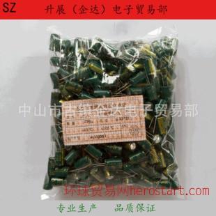 电阻器电容器 优势供应400V22UF 13*21铝电解电容 品质保证