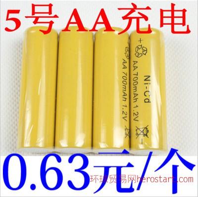 电动遥控车玩具电池 5号充电电池 可充500次