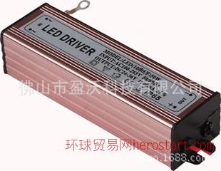 防水电源 LED投光灯电源 LED恒流源 防水驱动电源
