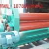 云南昆明半自动2米卷板机生产厂家