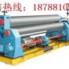 云南昆明W11对称式卷板机厂家直销