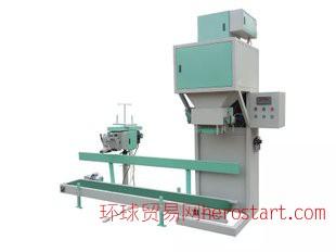 定量包装机/颗粒定量包装机/定量秤/自动化定量包装机/颗粒灌装机