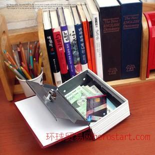小号锁书本保险柜秘密储钱罐创意书本字典形状保险箱 收纳盒