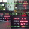 深圳瑞升达供应LED电子看板,生产看板