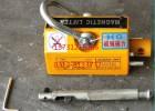 河北厂家-强力磁力吊高档产品
