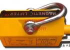 品永磁起重器永磁吸盘永磁吸吊器超强力吸盘