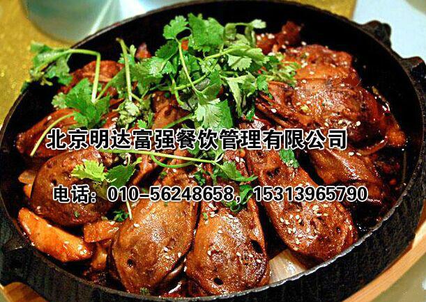 干锅鸭头是哪个地方的菜 渝香辣鸭头加盟做法