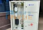 12芯三网合一光纤分线箱 浙江省专业生产厂家