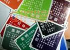 【二维码植物标签卡】PVC反光丝印工厂定制价格价格便宜