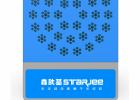 中国市场专业空气负离子(负氧离子)产品调研报告出炉