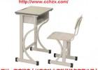 课桌椅哪家好,怎么选择好的桌椅。